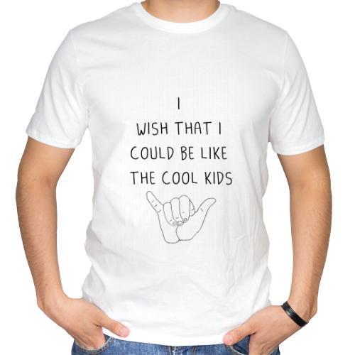 Fotografía del producto Cool Kids (1246)