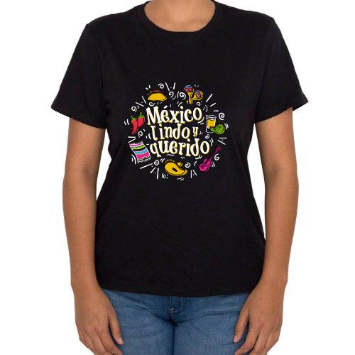 Fotografía del producto México lindo y querido (15774)