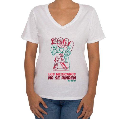 Fotografía del producto Los Mexicanos no se rinden (16280)