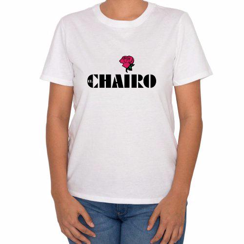 Fotografía del producto Chairo (20902)