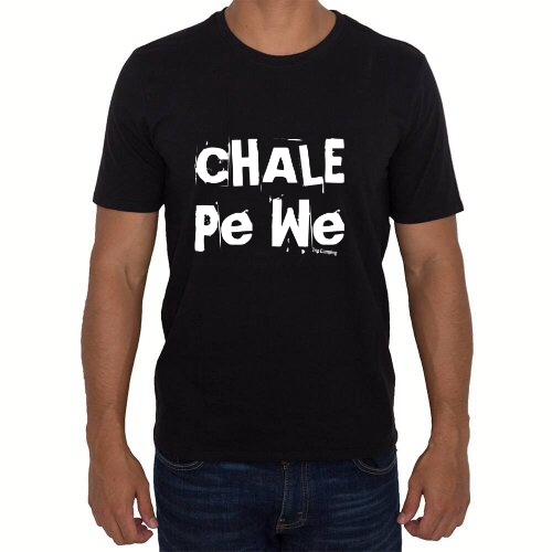 Fotografía del producto Chale pe we playera (21875)