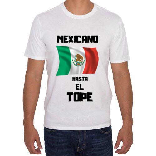 Fotografía del producto MEXICANO HASTA EL TOPE (26907)