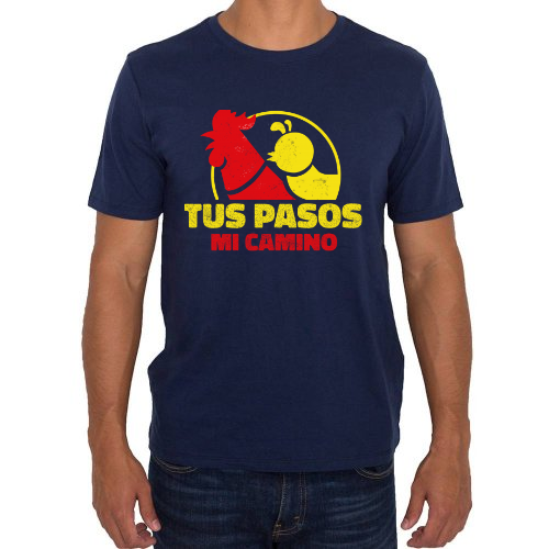 Fotografía del producto Tus Pasos (27348)