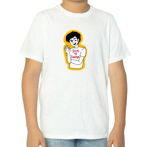 Fotografía del producto Adam/ para niños y niñas- @edificaturas (28793)