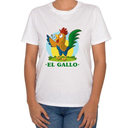 Fotografía del producto EL GALLO (30753)