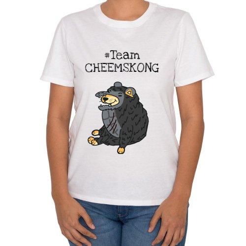 Fotografía del producto #Team CHEEMSKONG (43042)