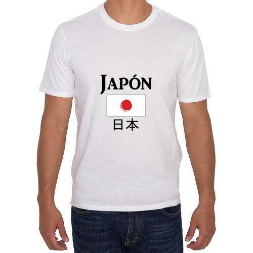 Fotografía del producto Bandera Japonesa Japón Playera de  Moda y Viajes. (47291)